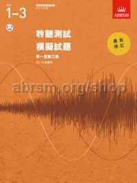 Chinese Specimen Aural Tests, Grades 1–3 with 2 CDs