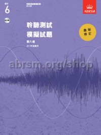 Chinese Specimen Aural Tests, Grade 6 with CD